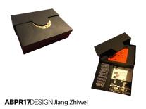 JiangZhiweiScatolaSorpresa